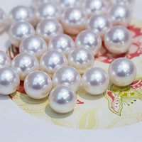 Natural Akoya Cultured Pearl Beads